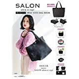 SALON adam et rope 底が広がる 2WAY TOTE BAG BOOK