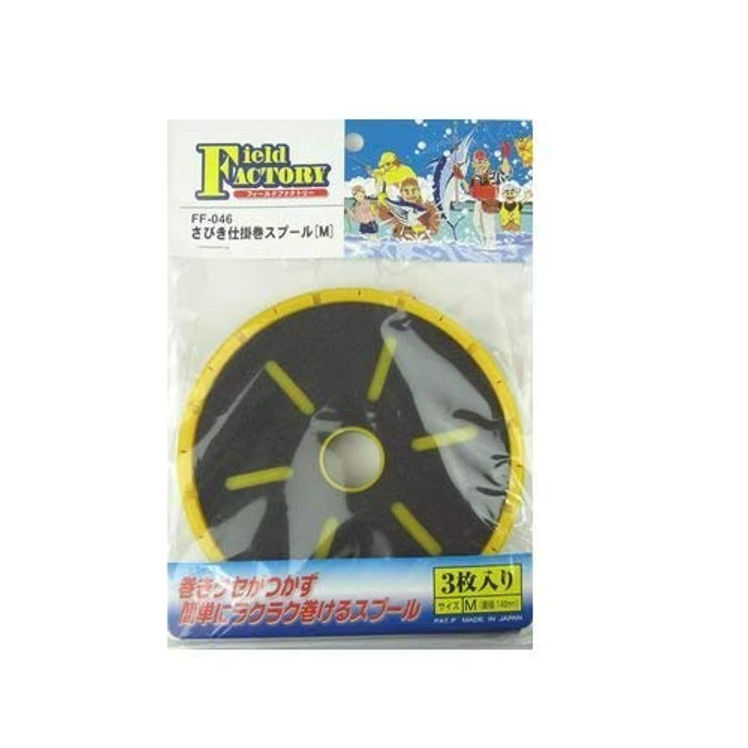 マオリ珍味ハロウィンTACKLE in JAPAN(タックルインジャパン) クッション仕掛巻スプールタイプ専用巻取器 /