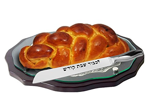 High Carbon Stainless Steel Shabbat Kodesh Classic Straight Blade Challah Knife 1 •Like all high quality ICEL Knifes this Shabbat Kodesh knife is made from high quality carbon stainless steel. The stainless steel knife looks sleek & beautiful and at the same time very strong in quality and can be sharpened over and over. •This quality Shabbat kodesh challah knife comes with a very nice gift packaging perfect for gift to newlyweds, new homeowners or for any upgrade Shabbat table. •This knife is custom designed with a 5-inch designed handle and an 8-inchstraight blade which have engraved lkuved Shabbat kodesh.