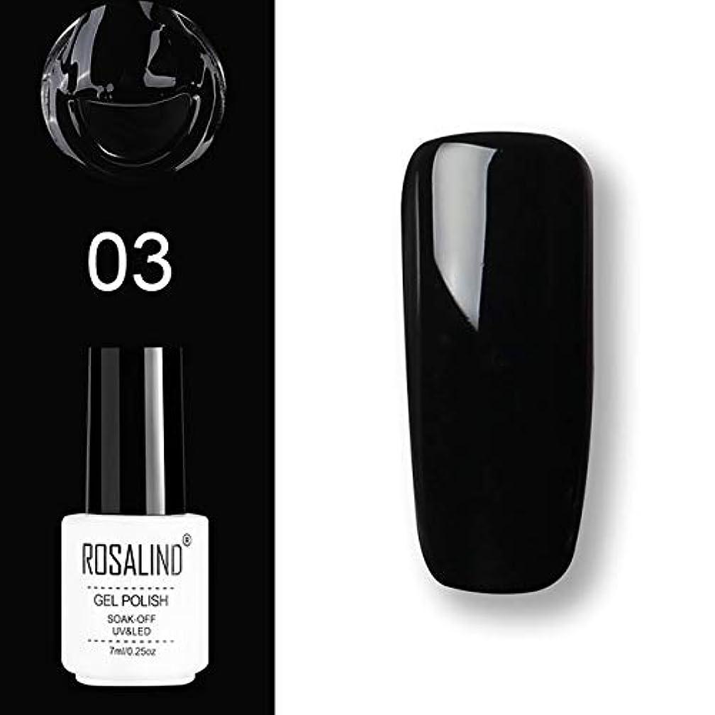 掃除一月隠されたファッションアイテム ROSALINDジェルポリッシュセットUV半永久プライマートップコートポリジェルニスネイルアートマニキュアジェル、容量:7ml 03ブラック 環境に優しいマニキュア