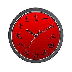 CafePress Gradient Dark Red Japanese Kanji Unique Decorative 10 Wall Clock
