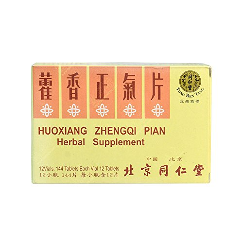 tongrentang-huoxiang-zhengqi-pian-12-vials