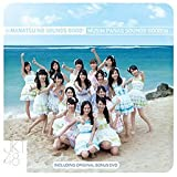 Manatsu no Sounds Good!  – Musim Panas Sounds Good! Regular Version 【真夏のSounds good !】JKT48 4th Single CD+DVD 通常版