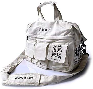 MFCT Men's Messenger Crossbody Bag [Beige]
