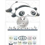 Original San-x Tare Panda Letter Set