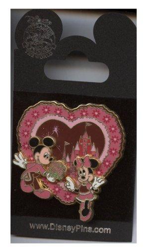 Disney Valentines Day Pin - 7