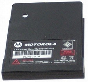 Motorola Original Minitor V NIMH Battery