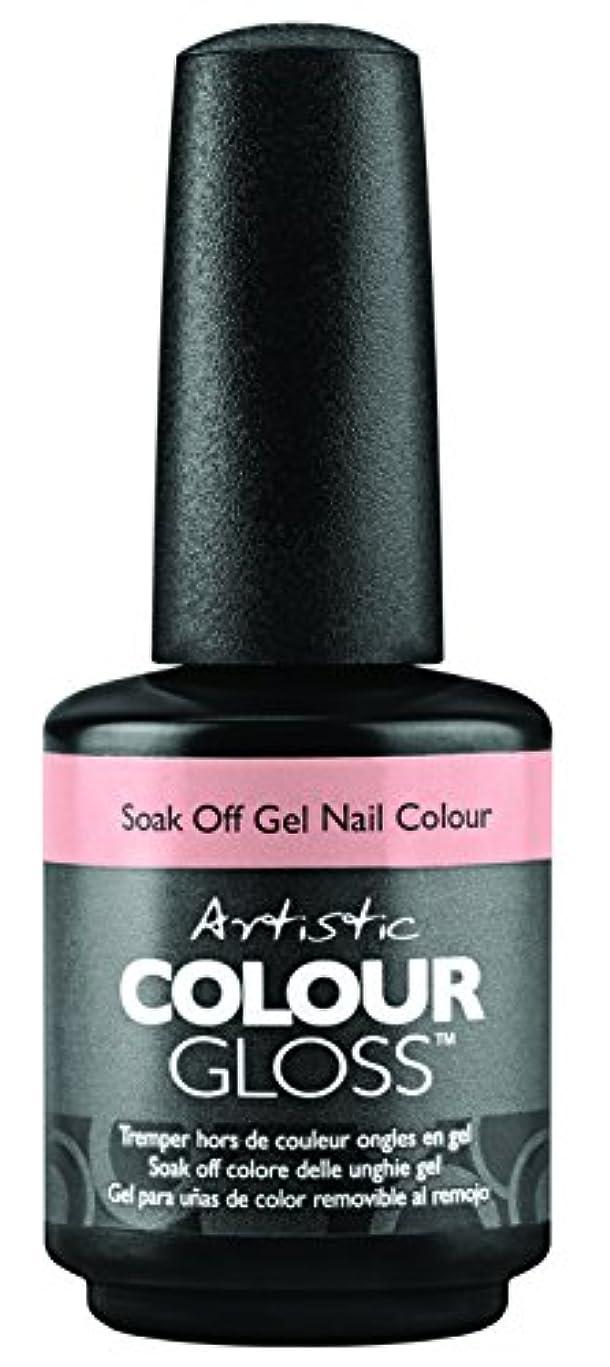 トンキャンドルボックスArtistic Colour Gloss - Mud, Sweat, Tears Collection - No Pain, No Gain - 15 mL/0.5 oz