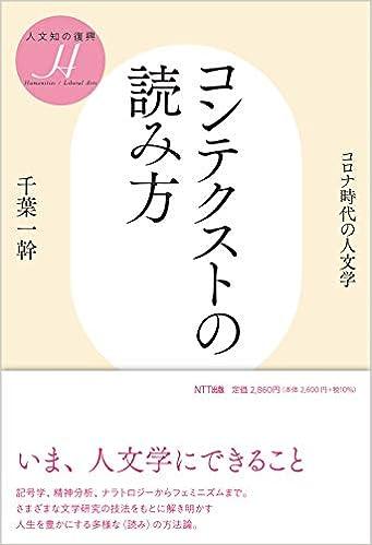 読み方 Covid19