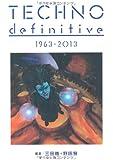 テクノ・ディフィニティヴ 1963 - 2013 (ele‐king books)