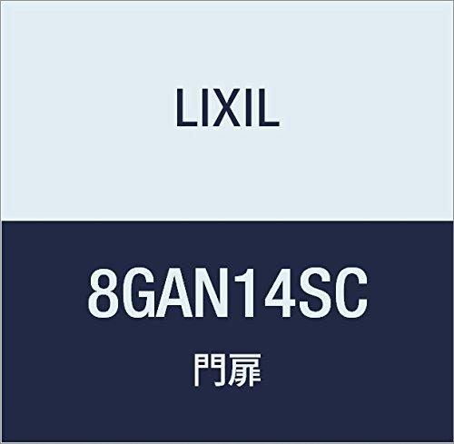 LIXIL(リクシル) TOEX アーキキャスト SC BY型 掛扉 W08H12 8GAN14SC B073RF5586