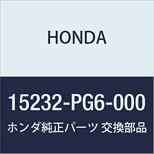 Honda 15232-PG6-000 Spring Relief Valve