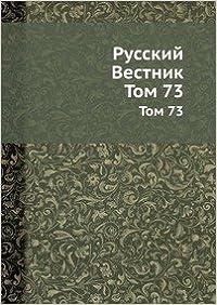 Russkiy Vestnik
