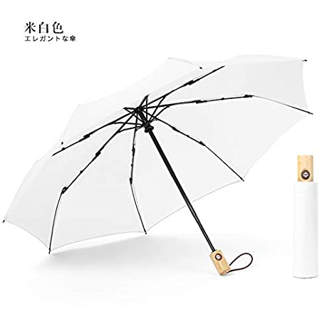 Automatic Business Compact Travel Tri-Fold Umbrella Waterproof Windproof Unbreak