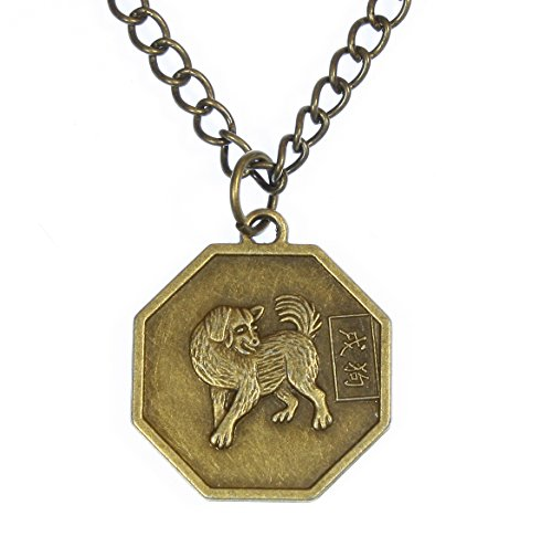 (Style ARThouse Year of The Dog, Chinese Zodiac Dog Pendant on Chain; 18 Inches Adjustable)