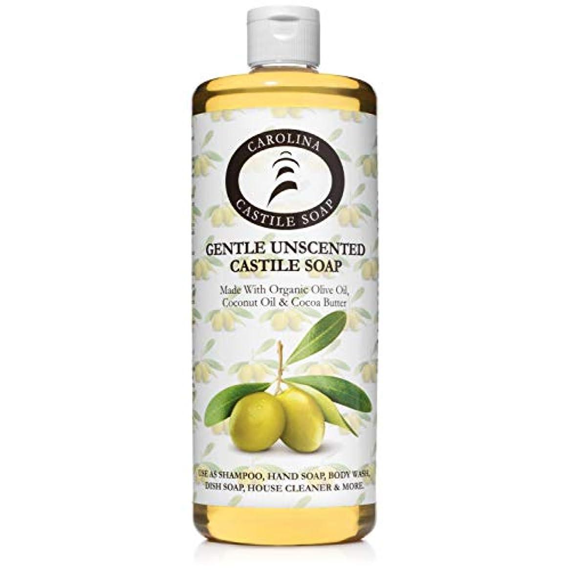 円形受ける可愛いCarolina Castile Soap ジェントル無香料認定オーガニック 32オズ