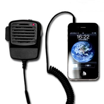 Retro CB Radio Transceiver Handset for iPhone 3G iPhone 3GS iPhone4 iPhone 4S and Most Smart Phones by Lily's Home (Cell Phone Accessories For Radio compare prices)