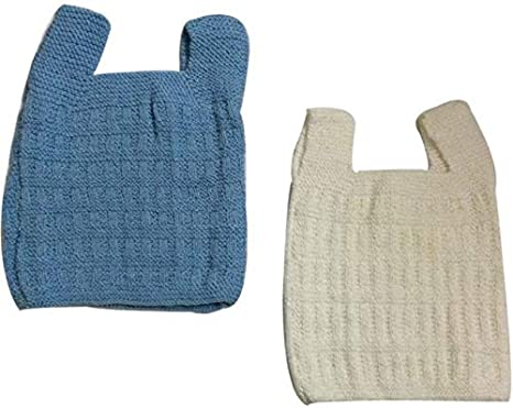 Cute Collection-Hand Made Knitted Sleevless Baby Sweater for New Born Baby  (1-2 Year baf689937