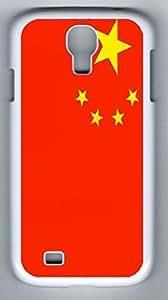 Five-Star Red Flag Hard Cover Back Case For Samsung Galaxy S4,PC White Case for Samsung Galaxy S4 WANGJING JINDA