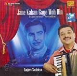 Jane Kahan Gaye Woh Din - Raj Kapoor Instrumental Hits On Accordion