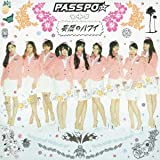 Passpo - Mousou No Hawaii [Japan CD] UPCH-5804