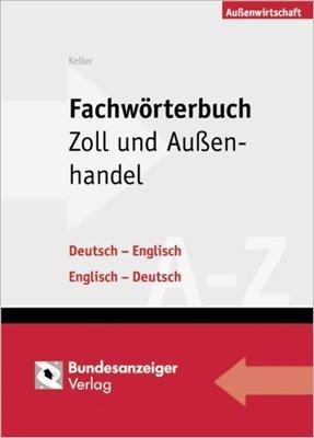 Fachwörterbuch Zoll und Außenhandel: Deutsch-Englisch/Englisch-Deutsch