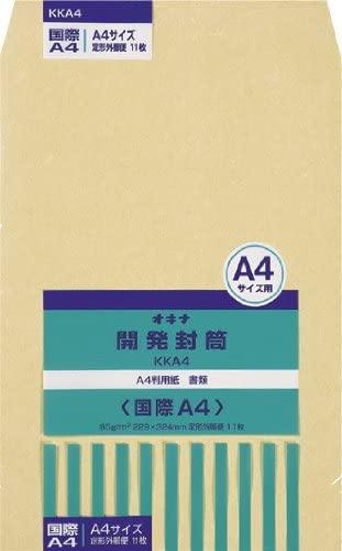 封筒 a4 サイズ