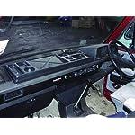 Just-Kampers-Dash-Tidy-nero-RHD-compatibile-con-VW-T25-T3-1979-1992