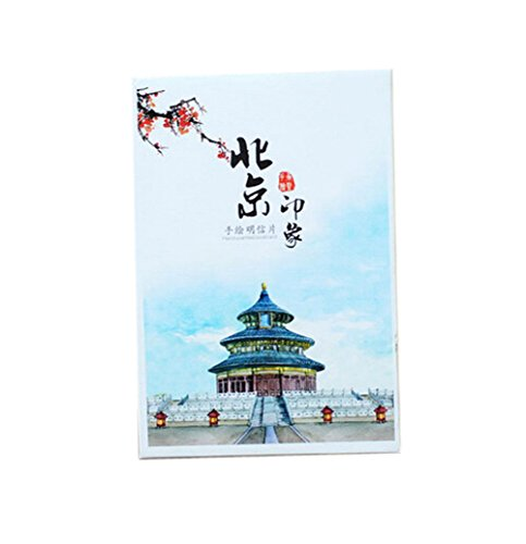 Special Postcard Chinese City Post Card Beijing View Postcard (110pcs)