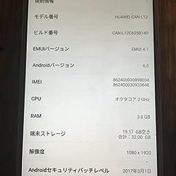 Amazon Co Jp カスタマーレビュー Huawei 5 0型 Nova Simフリースマートフォン ローズゴールド