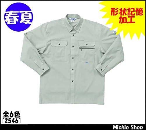 [クロダルマ] 長袖シャツ パウダーブルー 2546 EL