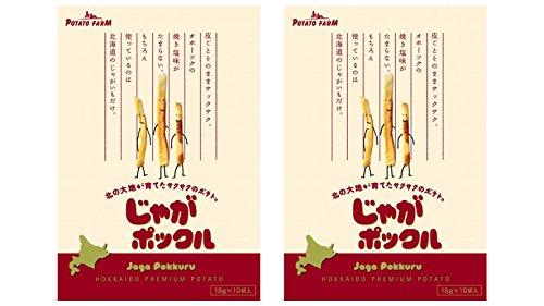 2 boxes of Calbee Japan jaga-pockle potato snacks Hokkaido (18g x 10 packs) [SAIKO JAPAN SELECTION]
