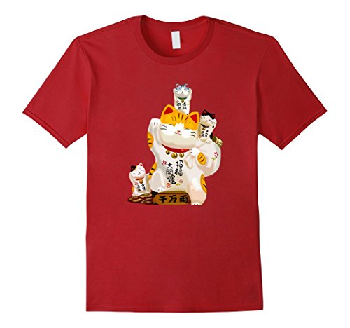 Mens Cat T-Shirt Japanese Fortune Cats Chinese Good Luck Gift Tee Small Cranberry
