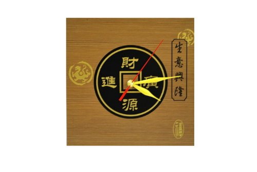 Decor Clock Chinese Lucky Symbol product image