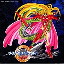 Princess Minerva Super Famicom Game Soundtrack CD