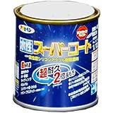アサヒペン ペンキ 水性スーパーコート 水性多用途 ツヤ消し白 1/12L