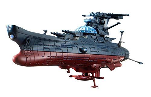 - Bandai Hobby Mecha Collection Wave Motion Experimental Ship Ginga