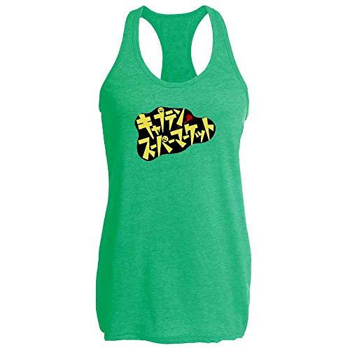 (Pop Threads Captain Supermarket Logo Heather Kelly M Womens Tank)