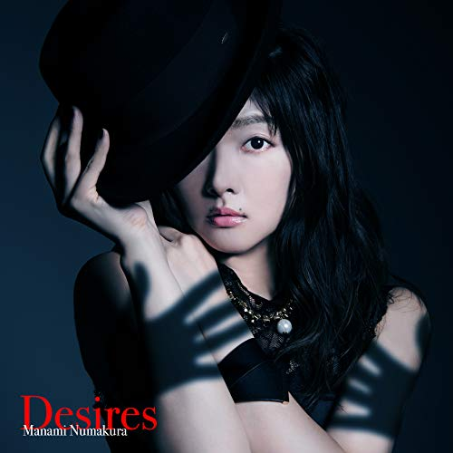沼倉愛美 / Desires[DVD付初回限定盤]の商品画像