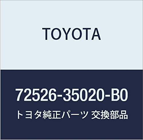 TOYOTA Genuine 72526-35020-B0 Reclining Adjuster Release Handle