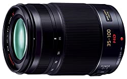Image of the product PANASONIC LUMIX G X VARIO that is listed on the catalogue brand of Panasonic.