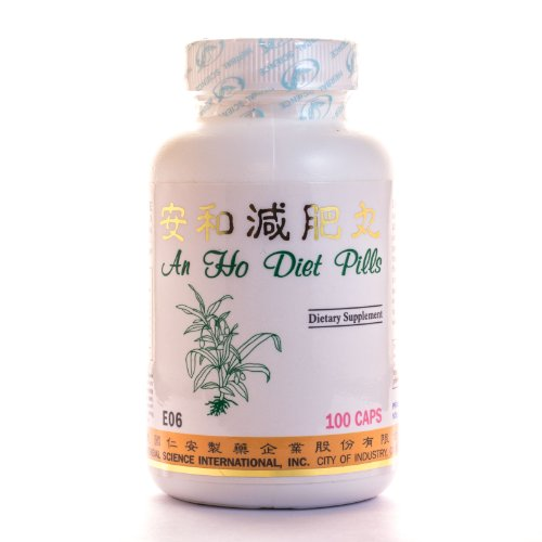 An Ho Diet Pills Dietary Supplement 500mg 100 capsules (An He Jian Fei Wan) 100% Natural Herbs