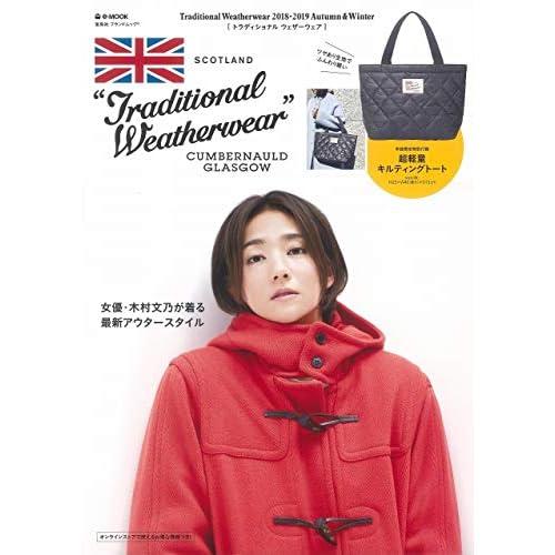 Traditional Weatherwear 2018年秋冬号 画像