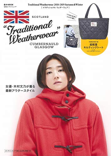 Traditional Weatherwear 2018年秋冬号 画像