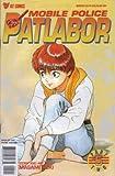 Mobile Police Patlabor Part 2, Edition# 5