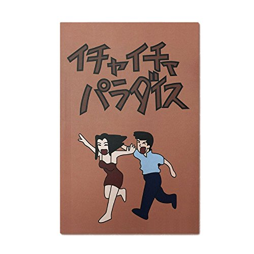 - GK-O Anime Naruto Hatake Kakashi Make-Out Paradise Book Notebook Cosplay Props