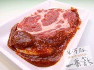 銘柄 豚 米澤 豚 一番育ち【 豚 ロース 味噌 漬 】  1パック