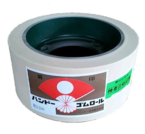 もみすりロール 井関(イセキ) 異径大50型 バンドー化学 籾摺り機 ゴムロール シBD   B01JFS9MR4