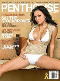 Penthouse, October 2008 (Howard Stern; Halloween Hotties) -