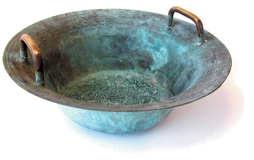 (Chinese Spouting Bowl)